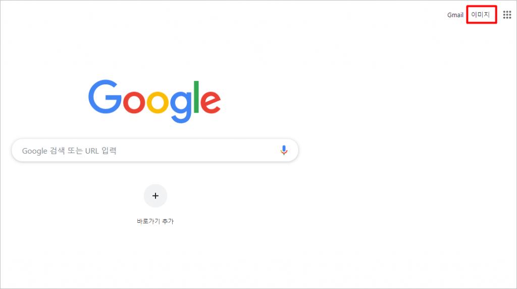 구글링 하는방법