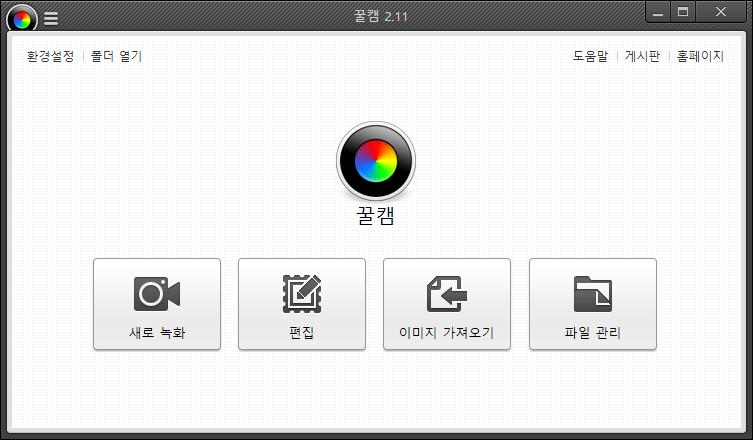 GIF 만들기