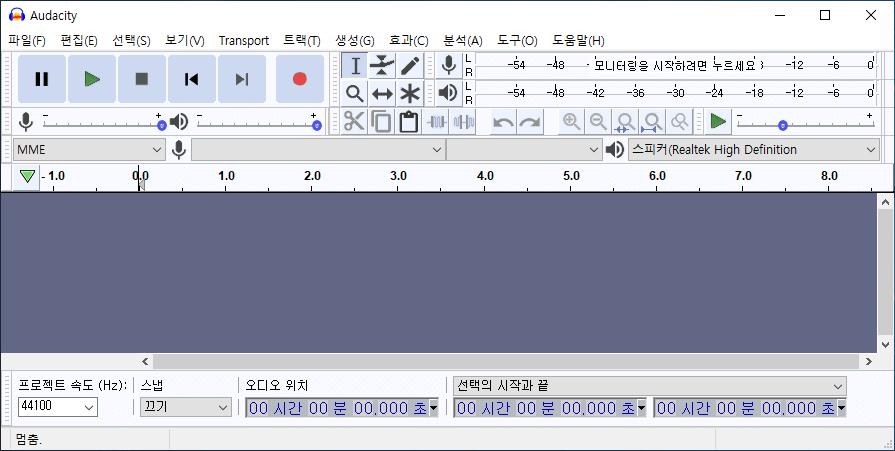 음악 파일 편집기